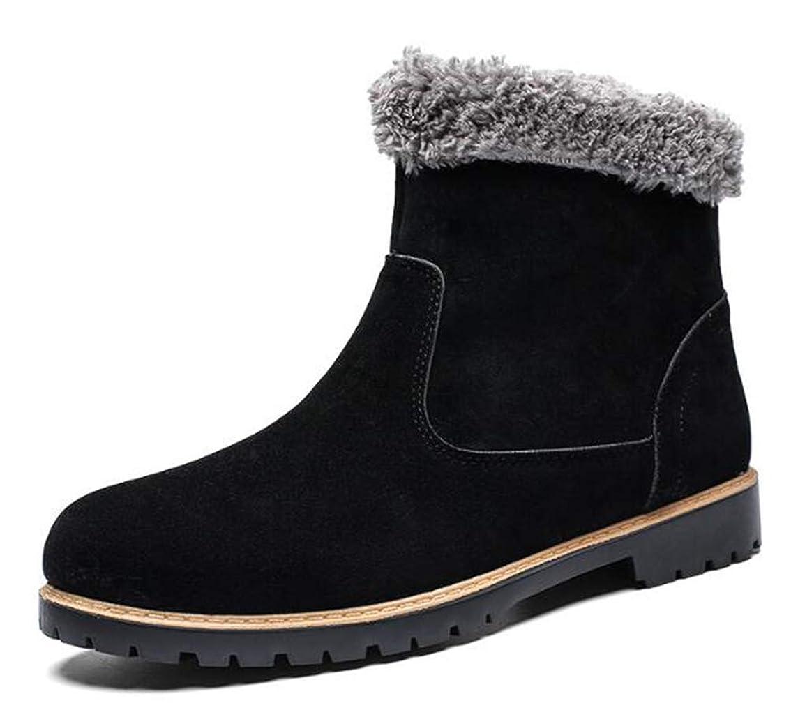 リスキーな等しいジャンプ[Scennek] スノーブーツ メンズ ムートンブーツ ウィンターブーツ防水 防寒靴 スノーシューズ 防滑 アウトドアシューズ ウィンターブーツ 綿雪靴 裏起毛 滑り止め