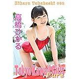 高橋ひかる-002: Tokyo Kawaii Girls Pure:e004