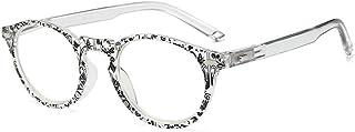 Leesbril Anti-blauw Lichtbestendig Vermoeidheid En UV,HD Voor Mannen En Vrouwen, Paars, Grijs, Geel