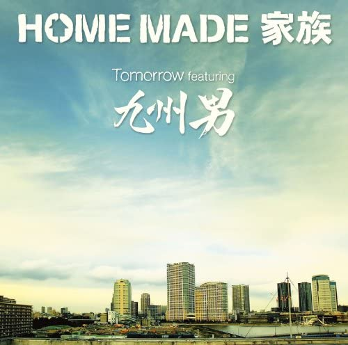 Home Made Kazoku feat. Kusuo