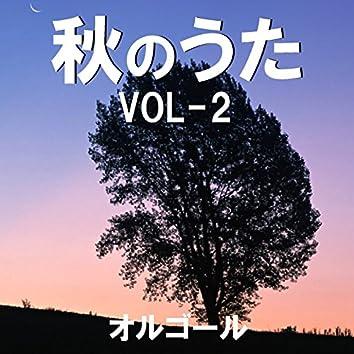 A Musical Box Rendition of Aki No Uta Vol. 2