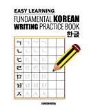 Easy Learning Fundamental Korean Writing Practice Book (Korean Study)