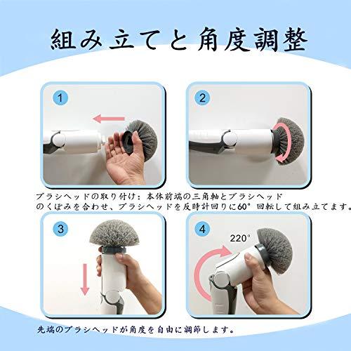 NPOLE『電動お掃除ブラシ』