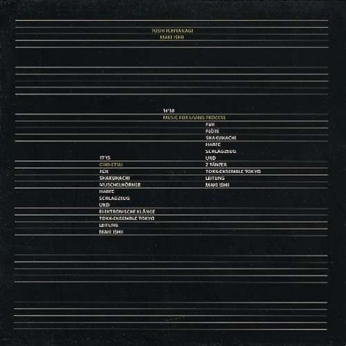 Music For Living Process/Cho-Etsu