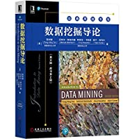 Data Mining Introduction (in English original book version 2)(Chinese Edition)
