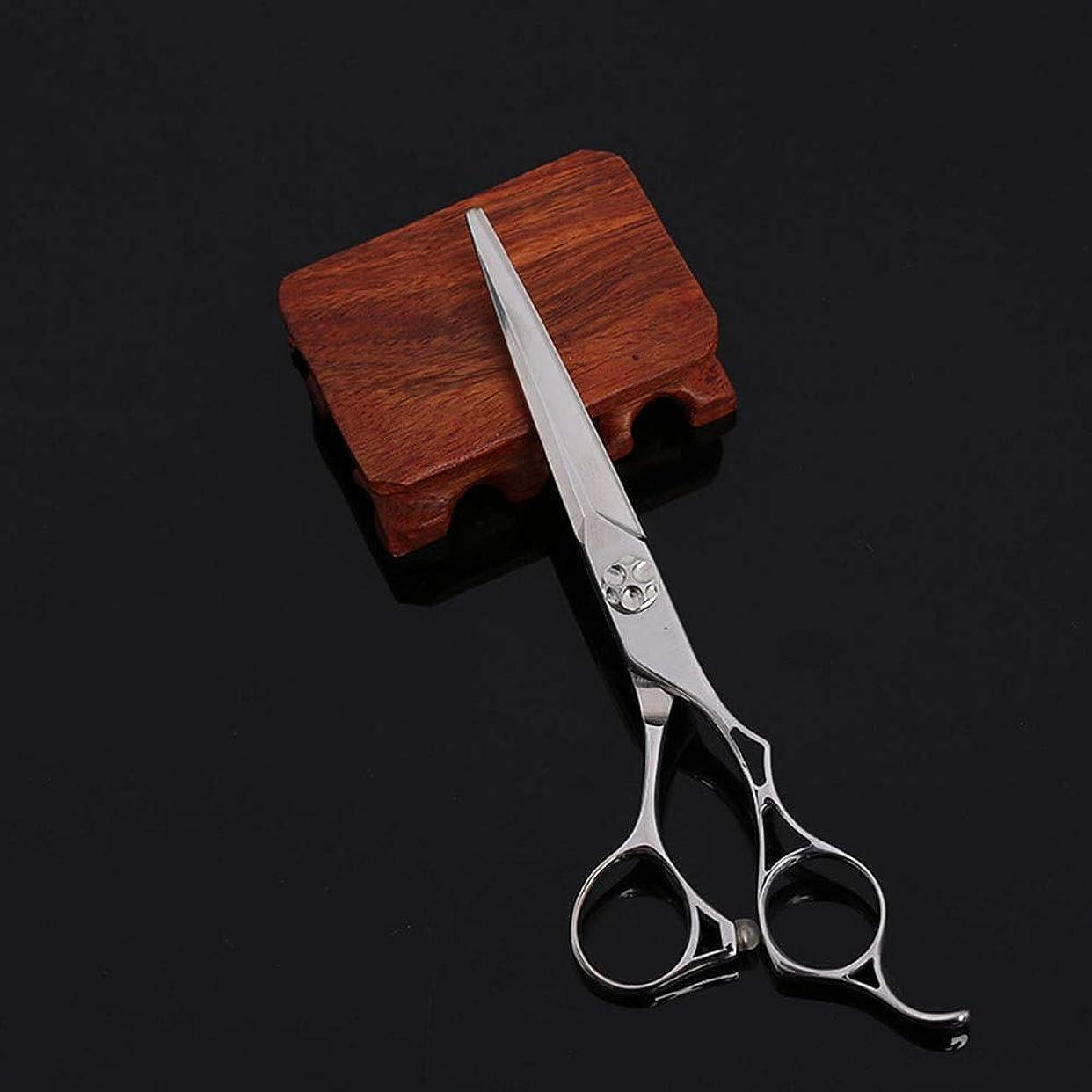 基本的な中に刈る6インチ美容院プロフェッショナルフラットシアー理髪ハイエンド理髪はさみフラットシアー モデリングツール (色 : Silver)
