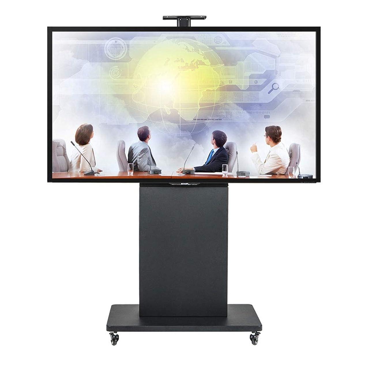 誇り略す水素ローリングテレビスタンドモバイルTVカート、フラットパネルLED LCDプラズマスクリーン用の統合マルチメディアシャーシ50