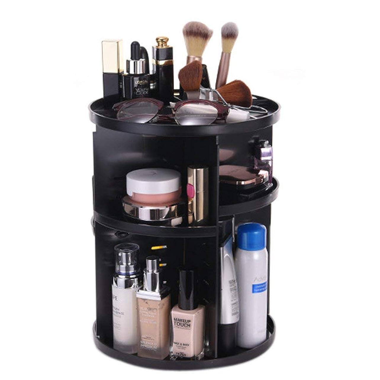 入学する避難現実にはwinkong 化粧コスメ収納ボックス アブラック 化粧品収納 360度回転 調整可能 大容量 多機能 クリルケース メイクケース