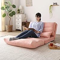 日本製 ソファベッド ローソファー 【ピンク】 14段階 リクライニング フロアタイプ ソファーベッド ソファ マットレス