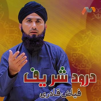 Durood Shareef