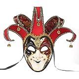 1.Applicabilità: la mascherina di travestimento è adatto per la maggior parte degli adulti. La maschera è fissata con un nastro e non è facile cadere. 2.Maschera romana: con una bella forma del viso e una texture colorante unica,Dignitoso e misterios...