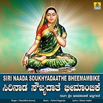 Siri Naada Soukhyadaathe Bheemambike - Single