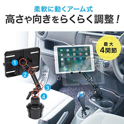サンワダイレクトiPadタブレット車載ホルダーカップホルダー/ドリンクホルダー設置9.7~13インチ対応100-LATAB007