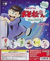 ガシャ PUTITTO おそ松さん2 Ver. 松つなぎ 全6種