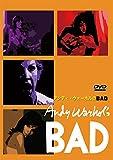 アンディ・ウォーホルのBAD[DVD]