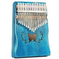 カリンバkalimba 17キー親指ピアノ 天然のマホガニー製 蝶々模様 初心者向け操作簡単 収納ケース チューニングハンマー 専用クロス付属 (ブルー)