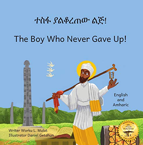 The Boy Who Never Gave Up: St. Yared's Enlightenment Through Failure in Amharic and English (English Edition)