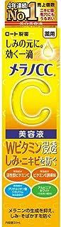 メラノCC 薬用 しみ 集中対策 美容液 ロート製薬 20ml ×4個