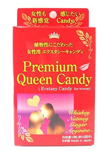 安心安全の国産 新感覚Candyプレミアムクイーンキャンディ Premium Queen Candy女性用ラブ・サポートキャンディ(サプリメント) 女性用エクスタシーキャンディ Ecstasy Candy for Woman アメセク