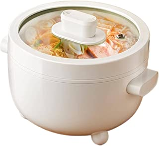 Electric hot pot dormitory bedroom student cooking all-in-one pot multi-functional household cooking noodles 2L small hot pot