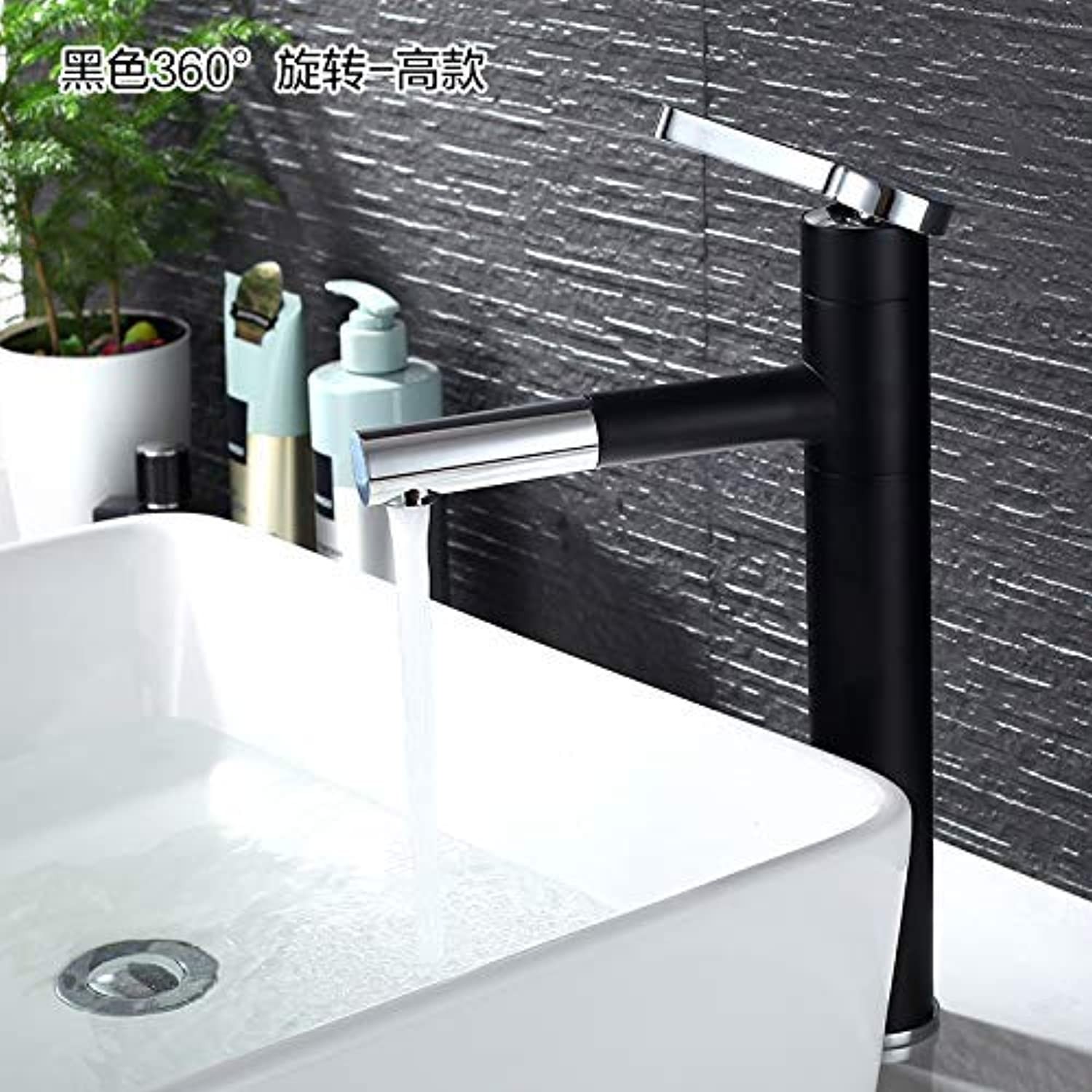 Oudan White Paint 360 Degree redating Faucet Hot and Cold Single Hole Copper Basin Faucet Basin Faucet Personality Faucet, F (color   D, Size   -)