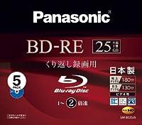 パナソニック 録画用2倍速 ブルーレイディスク 片面1層 25GB (書換型) 5枚パック LMBE25J5 LM-BE25J5