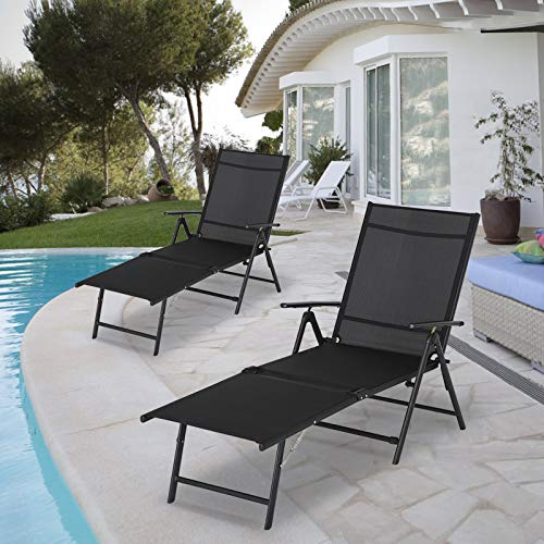 Esright Outdoor Lounge Chair