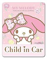 マイメロディ 車マグネットステッカー【CHILD IN CAR】
