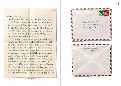 『須賀敦子の手紙 1975―1997年 友人への55通』の6枚目の画像