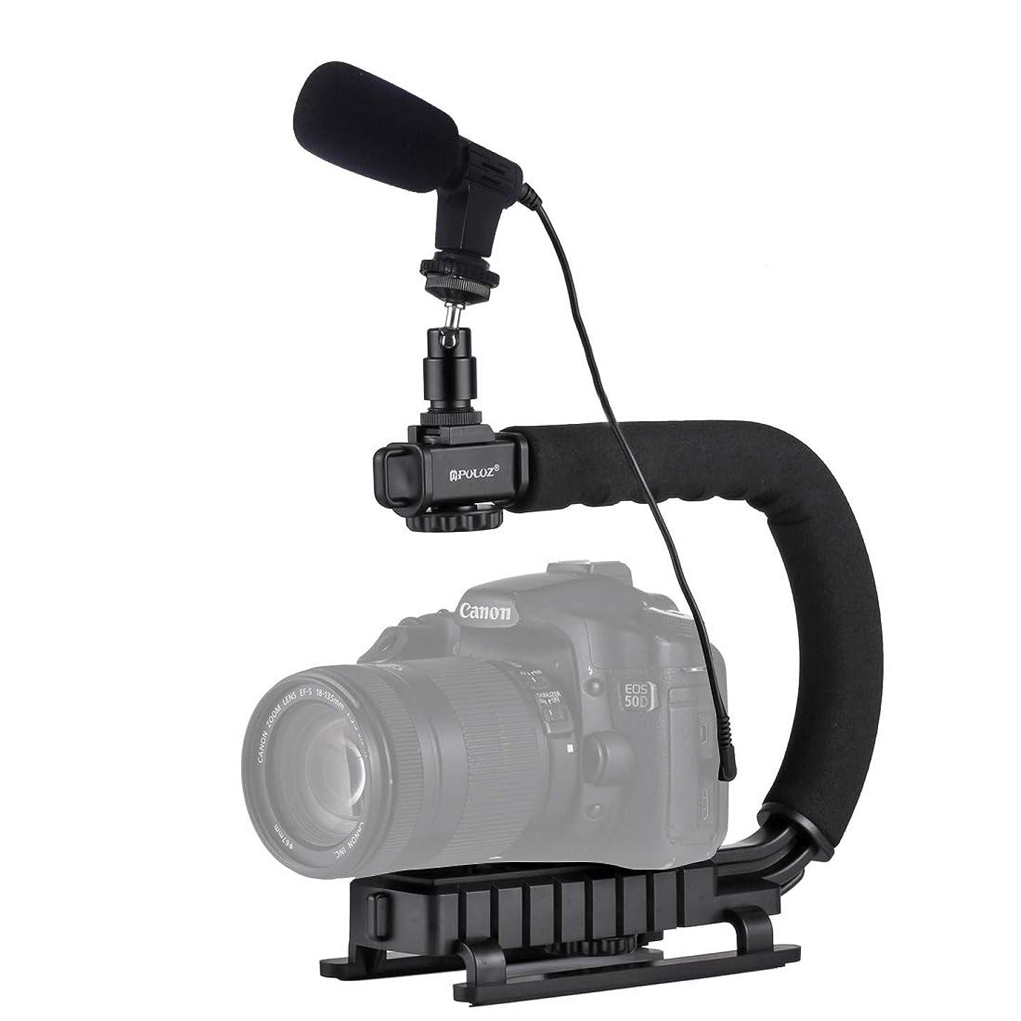 Aosituopu Camera Stabilizer Camera Stabilizer U/C Shape Portable Handheld DV Bracket Stabilizer + Video Shotgun Microphone Kit with Cold Shoe Tripod Head for All SLR Cameras and Home DV Camera