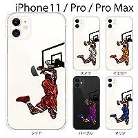 バスケ ダンクシュート【スノウ】/ iPhone 11 (6.1インチ) ケース カバー