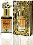 Eau de Parfum KHASHAB OUD GOLD 12ml de My Perfumes Unisexe Un Parfum de Longue Durée Avec Une Touche Oriental d'Accents Litchi Poivre Jasmin Musc Ambre et Oudh