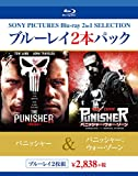 パニッシャー/パニッシャー:ウォー・ゾーン[Blu-ray/ブルーレイ]