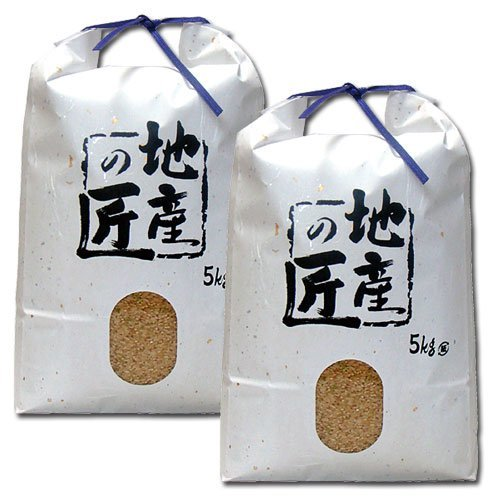 JAS有機栽培米 無農薬 ゆめぴりか 玄米 10kg(5kg x 2) 令和元年産