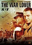 戦う翼[DVD]