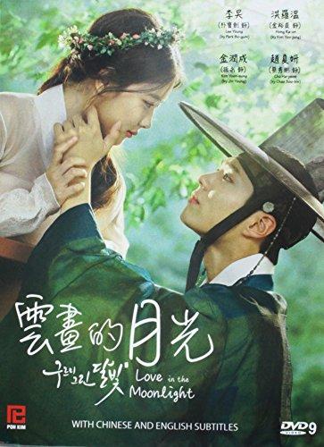 Love in the Moonlight (PK Korean Drama, English Subtitles)