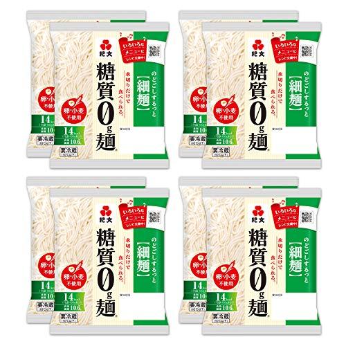 【細麺1ケース】糖質0g麺 8パック 紀文 [レタス3個分の食物繊維 / 低カロリー]