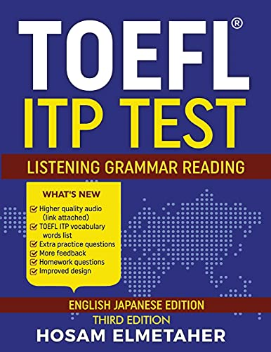 TOEFL ® ITP TEST: Listening, Grammar & Reading (English Japanese Edition)