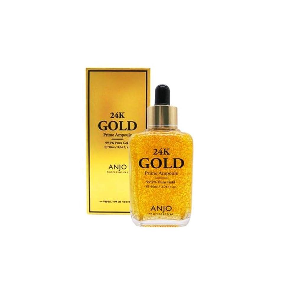 分析する肌にんじんアンジュ、プロフェッショナル 24K ゴール ドプライム アンプル90ml / ANJO ゴールドアンプル、純金アンプル、純度99.9% 45mg [海外配送品] [並行輸入品]
