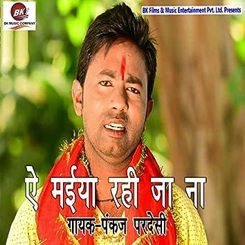 A Maiya Rahi Ja Na