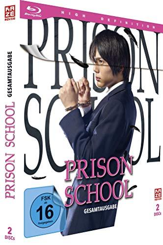 Prison School - TV-Drama - Live Action - Gesamtausgabe - [Blu-ray] Limited Edition