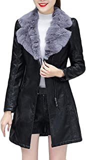 E-Scenery Leather Coat, Women Winter Warm Long Zipper Overcoat Outwear