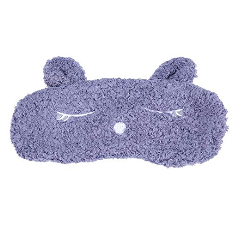 重要な役割を果たす、中心的な手段となるシールドバイナリNOTE アイカバー睡眠マスクアイパッチ旅行目隠しシールド睡眠補助用品睡眠ケア