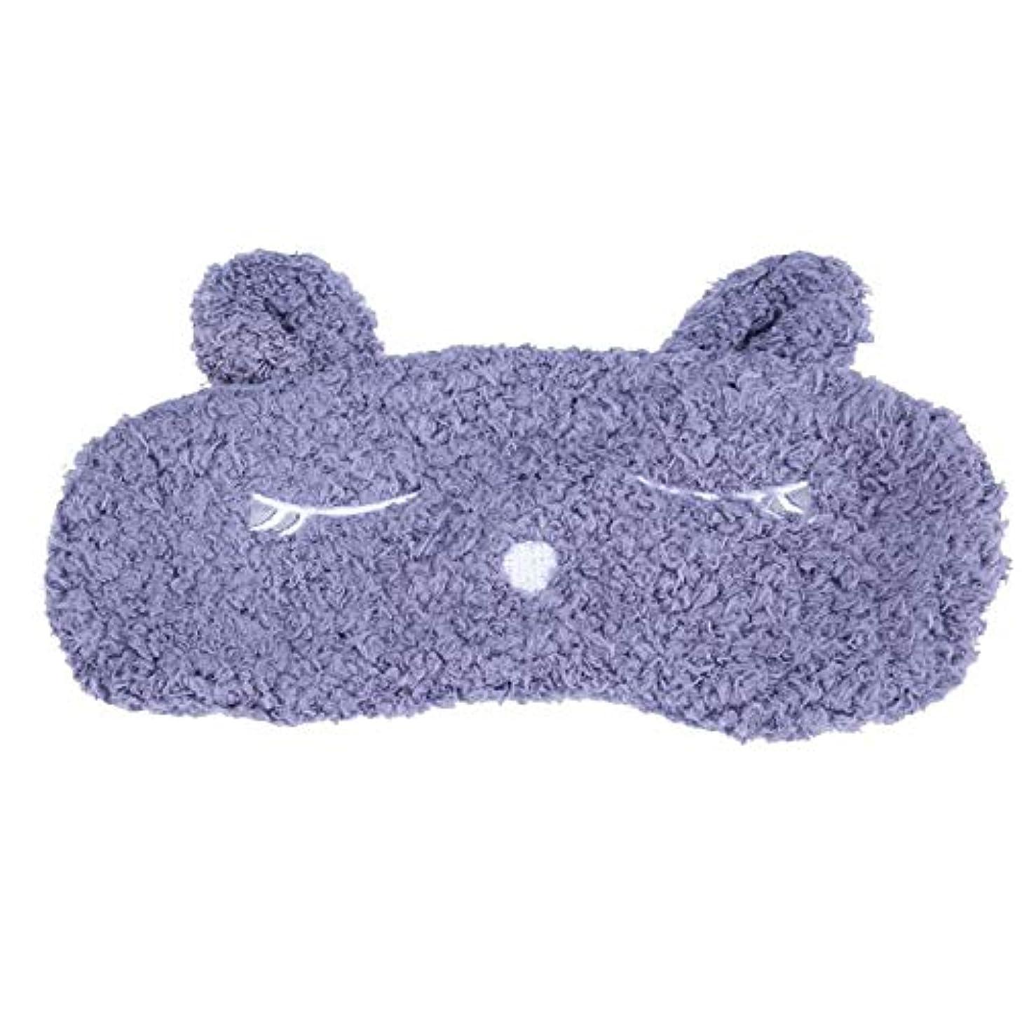 誠実さ冷える本物のNOTE アイカバー睡眠マスクアイパッチ旅行目隠しシールド睡眠補助用品睡眠ケア
