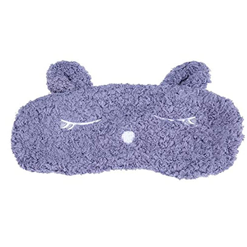 終了しました午後元気なNOTE アイカバー睡眠マスクアイパッチ旅行目隠しシールド睡眠補助用品睡眠ケア