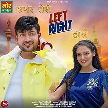 Kamar Teri Left Right Hale - Single