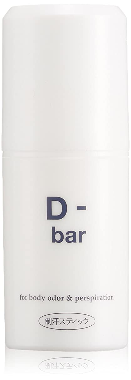 ビクター夫変色するディーバー(D-bar) 2本セット