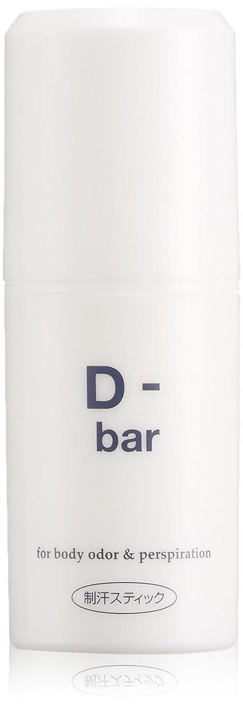 シロクマアンビエント無条件ディーバー(D-bar) 2本セット