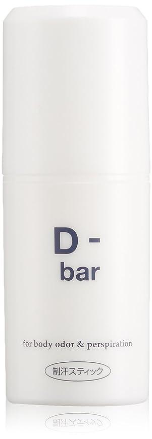 破裂幸運なことにの中でディーバー(D-bar) 2本セット