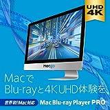 【無料版】 Mac Blu-ray Player PRO 【高画質、高音質で楽しむ! Macでブルーレイが見られるソフト】|ダウンロード版